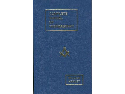 Complete Manual Of Freemasonry  (W Harvey Ritual) Pbk