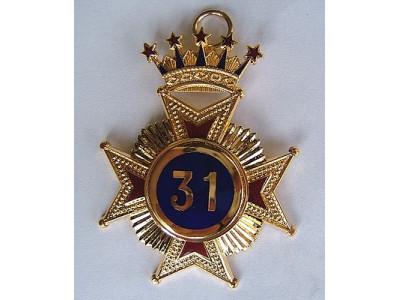 31st Degree Star jewel