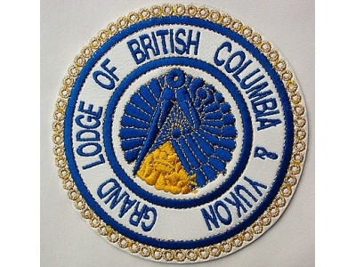 Machine Embroidered Badge - English Constitution