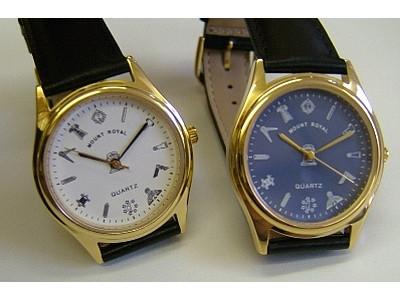 Freemasons Masonic wristwatch with masonic tools on the dial - Gents Masonic Chrome Plated Quartz Watch