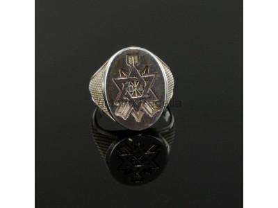 Masonic Silver Order of the Secret Monitor