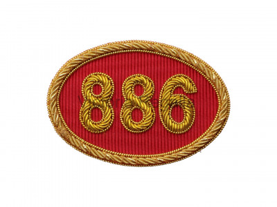 Irish Royal Arch Chapter number Badge for Collar (Small) - Irish Constitution
