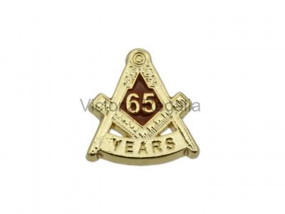 Freemasons Masonic 65 YEAR Lapel Pin