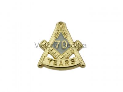 Freemasons Masonic 70 YEAR Lapel Pin