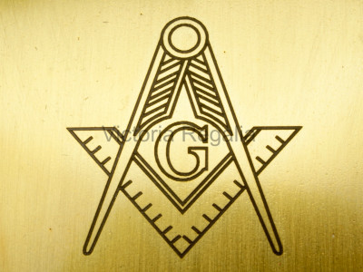 Masonic Trowel with Square and Compasses and 'G' - Brass