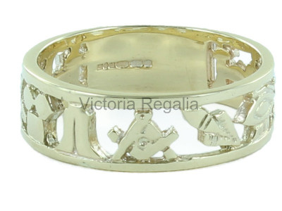 Masonic 9ct Gold Pierced Design Slim Band Wedding Ring
